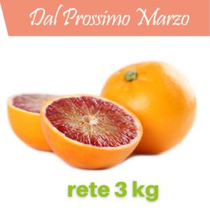 Arance Sanguinello in rete 3 kg